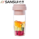 【SANSUI 山水】鮮榨隨行杯果汁機(S-J36)