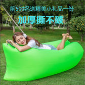 口袋沙發 戶外懶人充氣沙發睡袋便攜野外空氣沙發床沖氣氣墊床沙灘口袋沙發 igo克萊爾