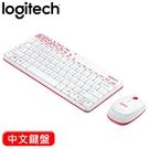 Logitech 羅技 MK240 2.4G 無線鍵盤滑鼠組 紅白 中文【93折▼省50】