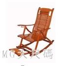 竹子躺椅折疊午休午睡椅搖搖椅成人逍遙椅家用老人陽臺椅實木靠椅 QQ25104『MG大尺碼』