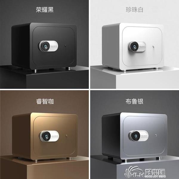 中國虎牌保險櫃家用小型辦公室wifi智控35/45/60/70cm隱形指紋密碼保險箱迷你 好樂匯