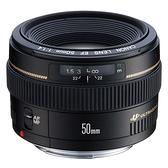 24期零利率 Canon EF 50mm F1.4 USM 大光圈標準鏡頭 公司貨