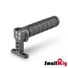 SmallRig 1446 橡膠 相機頂部提把 外接 冷靴 手柄 1/4吋 錄影用支架 公司貨