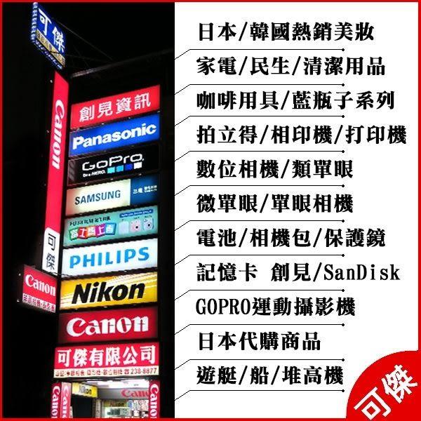 拍立得底片 華納豬 紅盒 過期特賣底片 適用MINI8/MINI8+/MINI90/SP2 可傑 周年慶特價
