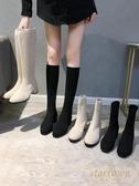 不過膝長靴女小個子長筒彈力襪靴瘦瘦靴【繁星小鎮】