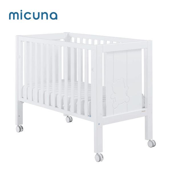 歐洲嬰兒床★micuna 西班牙手工可調式嬰兒床-RELAX-白熊(床+墊)★ I-NEUS-RELAX-W0