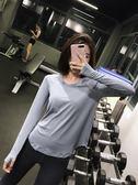 annerun運動上衣女寬鬆網紅健身服秋冬速干長袖瑜伽服T恤跑步罩衫