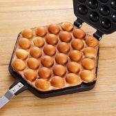 雞蛋仔機烘焙用具不粘家用雞蛋仔工具小模具燃氣煎雞蛋鍋脆皮磨具蛋仔機igo 曼莎時尚