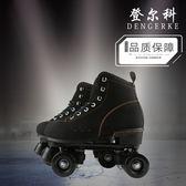 免運成人雙排溜冰鞋成年男女閃光輪滑冰鞋旱冰鞋雙四輪可推薦