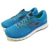 BROOKS 慢跑鞋 Glycerin 16 甘油系列 十六代 灰 藍 超級DNA動態避震科技 運動鞋 男鞋【PUMP306】 1102891D437