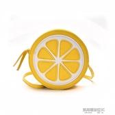 水果包可愛檸檬單肩斜背包女包錬條包圓形水果包小包包小清新日韓休閒包 凱斯盾