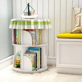 創意旋轉書架360度書櫃簡易簡約現代桌上落地學生用多層置物架 NMS 樂活生活館