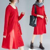 大尺碼寬鬆洋裝連身裙 顯氣質秋冬新款加厚中長打底休閒打底毛衣裙 週年慶降價