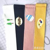 韓國原宿BF風趣味卡通油百搭糖果色女帆布腰帶雙環扣青年皮帶-享家生活館