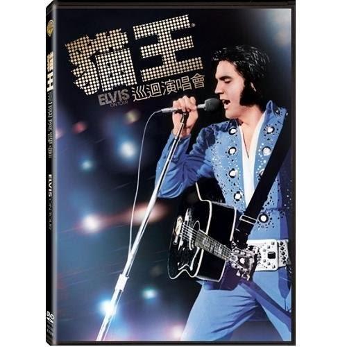 貓王巡迴演唱會DVD Elvis on Tour 1972年全美巡回演出的音樂記 (購潮8)