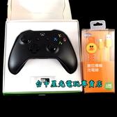 【XB1週邊】Xbox One 原廠 藍牙無線控制器 黑色手把【台灣公司貨 已拆封新品】台中星光電玩