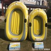 單人雙人充氣船皮劃艇PVC艇氣墊船釣魚船 全館新品85折 YTL