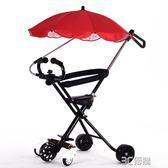 溜娃遛娃神器五輪輕便簡易兒童摺疊手推車三輪車1-6歲帶娃神器igo 3c優購