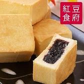 【南紡購物中心】紅豆食府PU.藍莓果漾酥(6顆×2盒)
