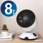松木 8吋智能觸控強力環流循環扇-生活工場