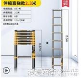 伸縮梯子多 工程升降人字樓梯家用便攜鋁合金加厚折疊室內2 米4 浪漫西街