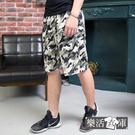 【D023】街頭迷彩涼感吸濕排汗休閒運動短褲(共二色)● 樂活衣庫