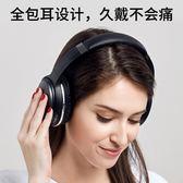 奇聯BH11 耳機頭戴式藍牙無線手機電腦男女通用超長待機耳麥