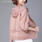 防曬外套女防曬衣女防紫外線短款21新韓版夏季防曬服衫寬鬆百搭薄上衣外套10日 快速出貨