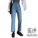 EASON SHOP(GW5006)實拍復古丹水洗單寧毛邊抽鬚多口袋收腰牛仔褲女高腰長褲直筒九分褲顯瘦休閒藍色
