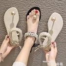 夾腳涼鞋 涼鞋女夏2020新款百搭氣質甜美珍珠夾趾顯瘦綁帶度假風平底涼鞋