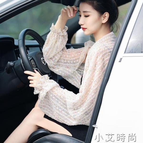 雅致淑女繡花連肩袖子女夏季遮陽披肩防曬袖套開車防紫外線神器薄 小艾新品