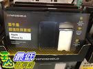 [COSCO代購] C122385 IPHONE XS CASE 犀牛盾SOLIDSUIT手機殼+9H螢幕玻璃保護貼