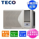 TECO東元7-9坪一級R32變頻冷專右吹窗型冷氣 MW50ICR-HR~含基本安裝+舊機回收