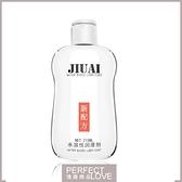 情趣用品 情趣商品 潤滑液送潤滑液 JIUAI 久愛‧新配方強拉絲水溶性潤滑液 215ml