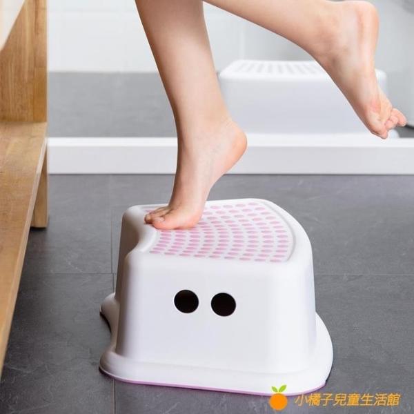 兒童馬桶踩腳凳寶寶洗手防滑凳鋼琴墊腳凳加厚洗漱腳踏凳臺階凳【小橘子】