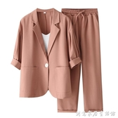 西服套裝女年夏新款韓版時尚氣質休閒網紅薄款西裝外套兩件套 中秋節全館免運
