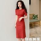 2020春季新款復古修身裙子純色包臀裙中長款打底裙連衣裙女裝 自由角落