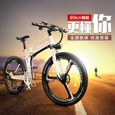 折疊電動車山地車自行車助力車鋰電池電車成人小型電瓶車 MKS 免運