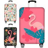 行李箱保護套日默瓦新秀麗拉桿箱套保護套子旅行防塵罩加厚28寸【全館限時88折】