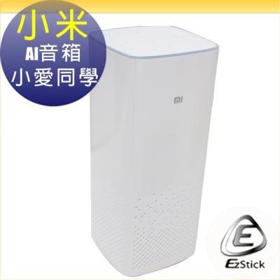 【Ezstick】小米AI音箱 小愛同學 專用 二代透氣機身保護貼(含機身貼、電源變壓器貼) DIY 包膜