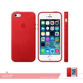 APPLE蘋果適用 iPhone 5/ 5S/ SE 專用 皮革護套-紅 /手機保護殼 /防護背蓋