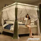 蚊帳 蚊帳三開門1.8m床雙人家用1.5m床宮廷公主風落地加密加厚烤漆支架 時尚芭莎WD