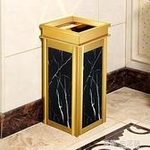 垃圾桶 不銹鋼垃圾桶酒店大堂立式高檔家用商場電梯口戶外煙灰桶大號商用 有緣生活館