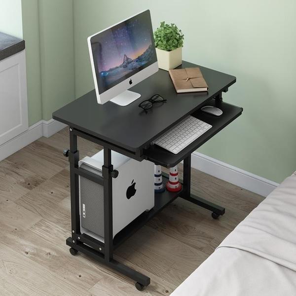 行動電腦台式桌家用小桌子臥室床邊桌簡約升降懶人桌學生租房書桌 黛尼時尚精品