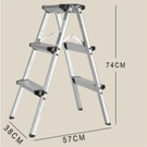 折疊絕緣電工梯多功能變凳子家用梯子室內 可伸縮 人字梯樓梯超窄  koko時裝店  ATF