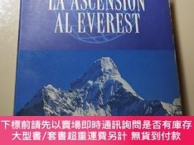 二手書博民逛書店la罕見ascension al everestY480698 sir john hunt plaza&amp