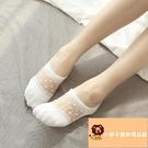 10雙 薄款隱形襪淺口蕾絲船襪女襪子硅膠防滑短襪純棉防臭【小獅子】