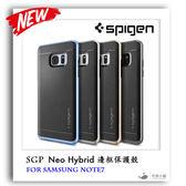 【免運】SGP Samsung Note7 Neo Hybrid 邊框保護殼 防撞保護殼 手機殼 三星 Galaxy SPIGEN