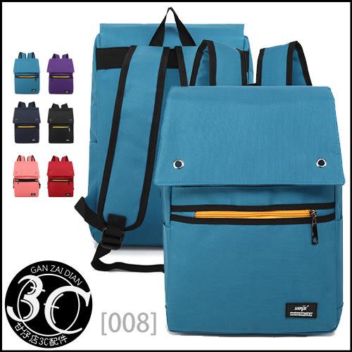 帆布 休閒 後背包 [008] 潮流學院風 雙肩包 旅行包 書包 運動包 大容量 收納 多色 甘仔店3C配件