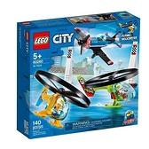 【南紡購物中心】【LEGO 樂高積木】城市系列 - 空中競技飛行賽60260